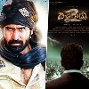 Vijay Antony movie update