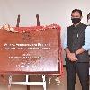 కంటి శుక్ల కేంద్రంను ప్రారంభించిన ముఖేష్ కుమార్ మీనా