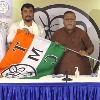 Another MLA quits BJP to join TMC