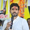 Nara Lokesh fires on CM Jagan over electricity bills