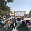 Death To Pakistan Chants In Kabul