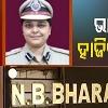 Absentee IPS Officer NB Bharathi Gets Odisha ADG Notice For Appearance