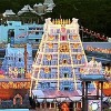 Good news for Thirumala devotees Issuance of Sarvadarshana tokens started