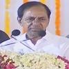 KCR wishes people of Telangana