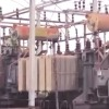 Electricity bill in crores