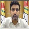 Nara Lokesh video call to Anusha family members