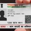Cant change Aadhar number once it alloted