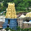 ISO certification to Simhachalam Temple