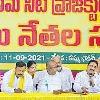 TDP leaders slams jagan On krishna waters