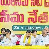 JC Prabhakar Reddy controversial comments on TDP Meet