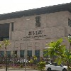 AP High Court Issues Notification For Various Posts