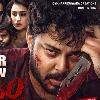 Maro Prasthanam trailer released
