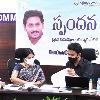 స్పందనలో 11 అర్జీలు స్వీకరణ: విజయవాడ మేయర్
