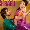 Pelli Sandadi trailer will be launched by Mahesh Babu
