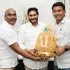 MLC Ramesh Yadav gifted Balapur laddu to AP CM Jagan