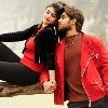 Mahesh Babu launched PelliSandaD trailer