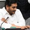 CBI court hearing on Jagan Illegar assets case