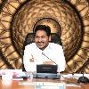 CM Jagan inaugurates American Corner at Andhra University
