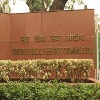 UPSC Civil Services results released