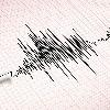 Earthquake in Andaman Nikobar Islands