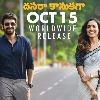 Varudu Kavalenu movie set to release on