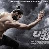 Lakshya movie release date confirmed