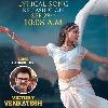 Natyam song released by Venkatesh