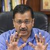Kejriwal will make big announcement in Punjab tour says AAP