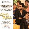 Varudu Kaavalenu movie update