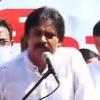 Dont shout CM until I become CM says Pawan Kalyan