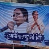 Mamata Banarjee wins Bhabanipur by polls