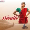 srivalli pomo song releases
