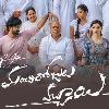Manchi Rojulu Vachhayi trailer released