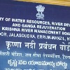 ap issues orders on krishna river projects