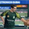 ad for t20 world cup