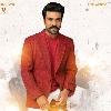 Ram Charan announced his new film with Goutham Tinnanuri