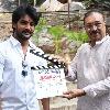 Adi new film started