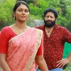 Madhurapudi Gramam Ane Nenu first look rteleased