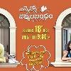 Star Maa's New Daily Soap - Ennenno Janmala Bandham