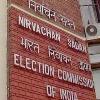 EC Orders to halt Dalit Bandhu till Huzurabad By Election completed