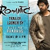 Romantic movie trailer released