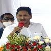 Jagan Says Soon will Release Police Job Notification