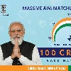 100 crore vaccinations are not just a figure, but a reflection of the strength of the country: Narendra Modi