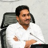 AP govt to give financial aid to poor brahmins