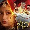 Venkaiah Naidu appreciates Natyam movie crew