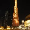 Bathukamma video On burj khalifa