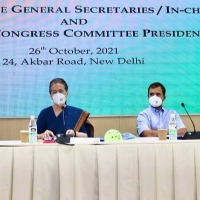 Congress Chief Warns Party Leaders Say Lack Of Clarity