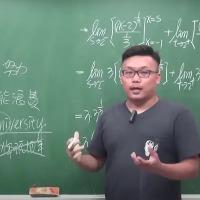 Taiwan Teacher Teaches Calculus Classes On Adult Sites