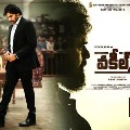 Release of Vakeel Saab Movie and Fans Report