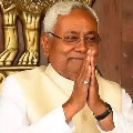 Final Official Results in Bihar